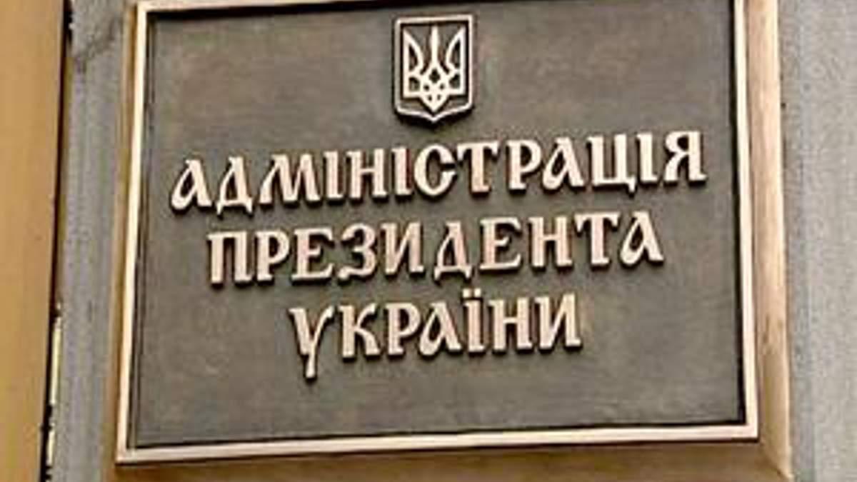 Меблі в медпункт Януковича коштують майже 5 мільйонів гривень