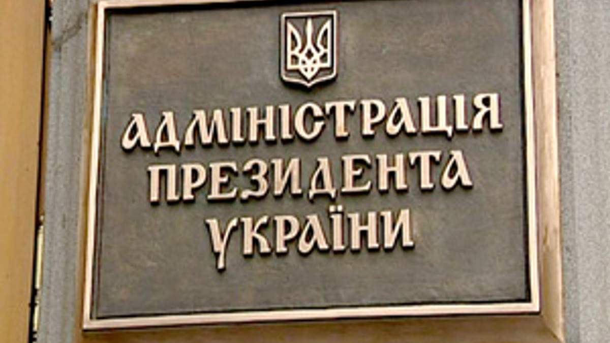 Мебель в медпункт Януковича стоит почти 5 миллионов гривен