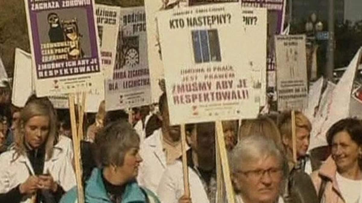 Тысячи польских медсестер протестовали против приватизации больниц