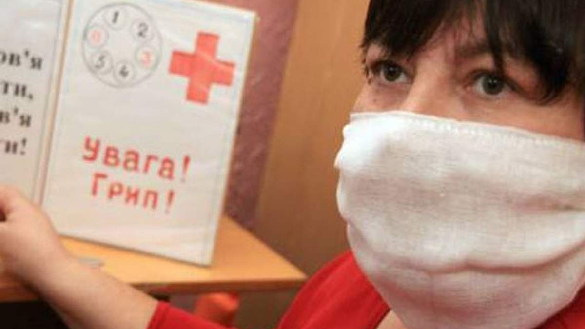 Украинцам грозят две волны эпидемии гриппа