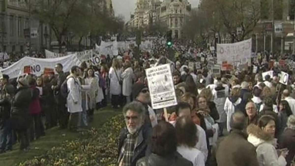 Испанские врачи протестуют против приватизации больниц