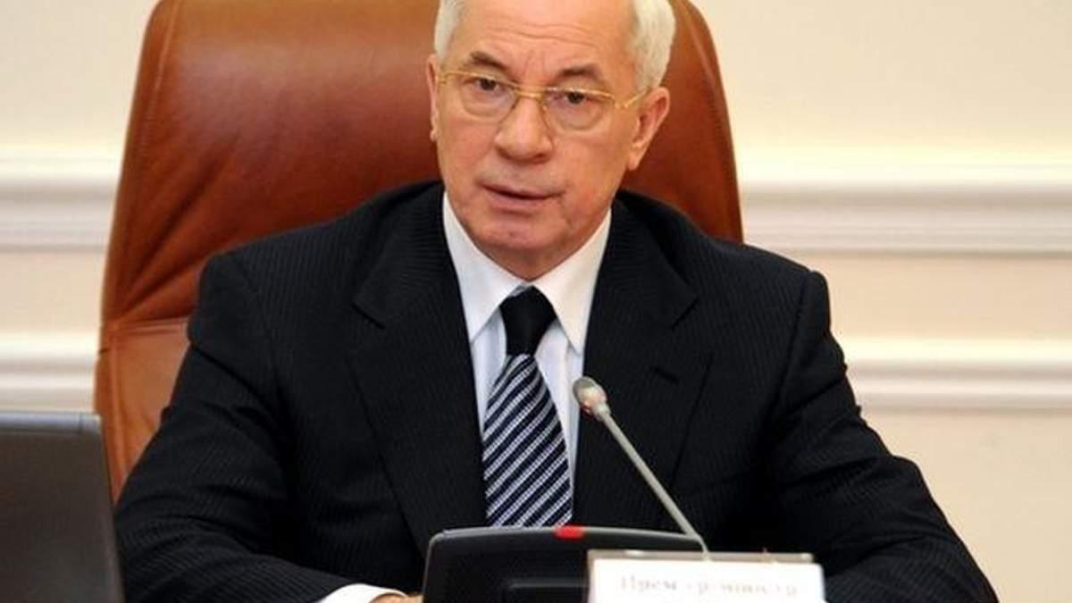 Азаров отримав відзнаку у сфері медицини