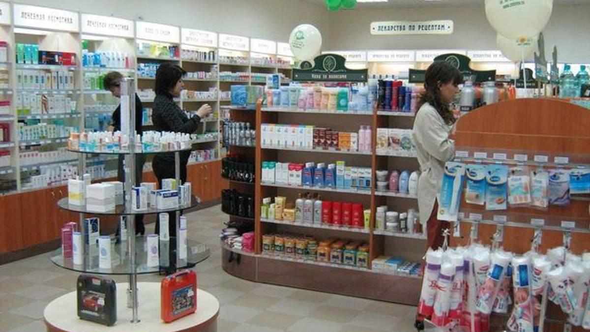 Відтепер ліки не продаватимуть у аптечних кіосках