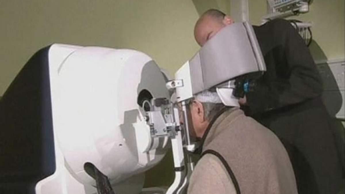 Британские ученые лечат зрение с помощью рентгена