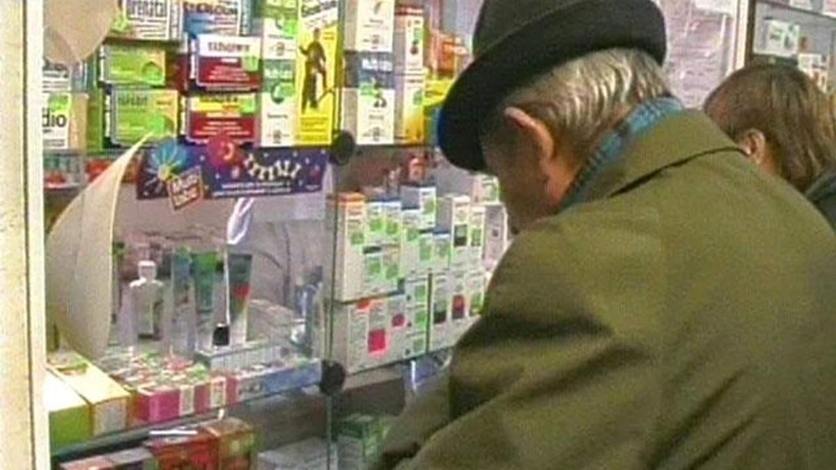 МОЗ розробляє національну концепцію регулювання цін на ліки