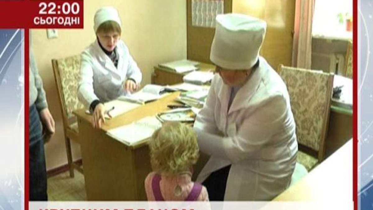 """Українські діти замість """"піддослідних кроликів"""" - у проекті """"Крупним планом"""""""