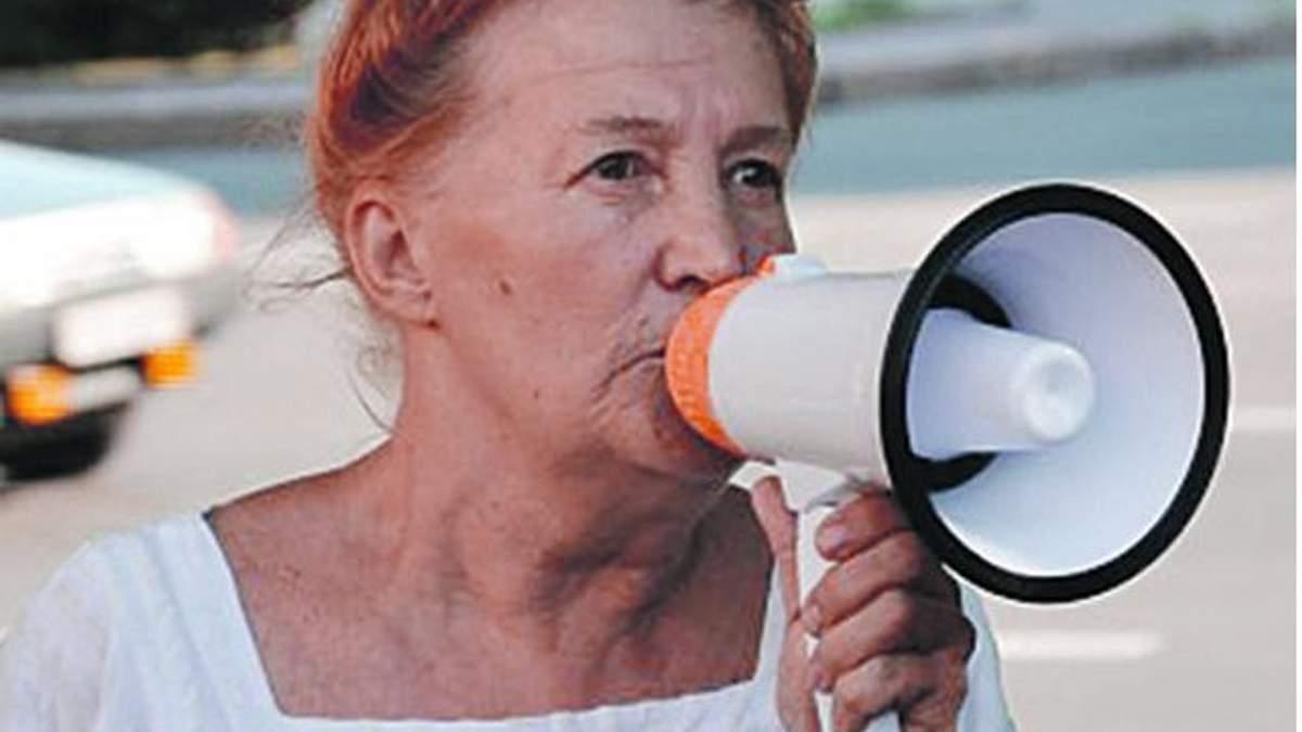 Раїсу Радченко відпустили з психлікарні
