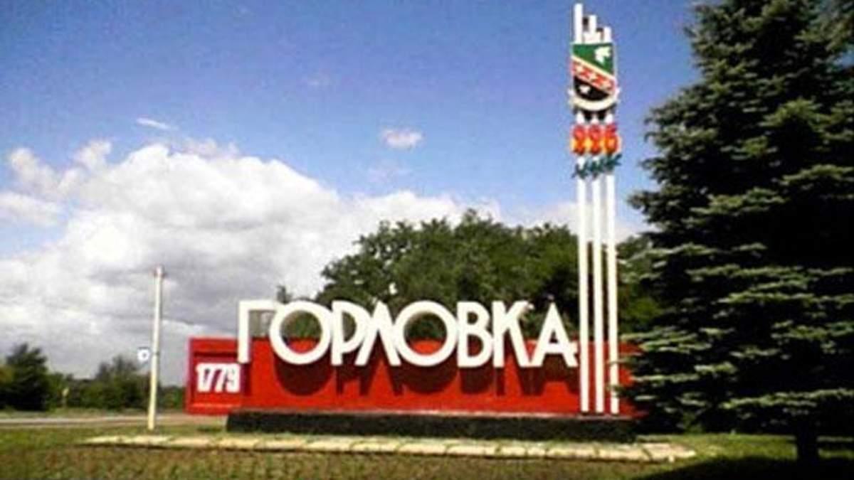 Врачи отрицают, что 2-месячный ребенок умер из-за аварии в Горловке