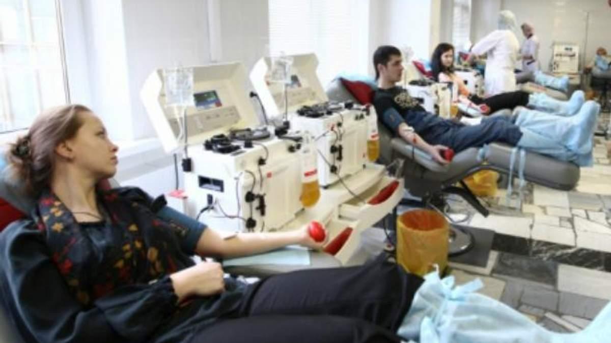 Російським гомосексуалістам хочуть заборонити здавати кров для донорства