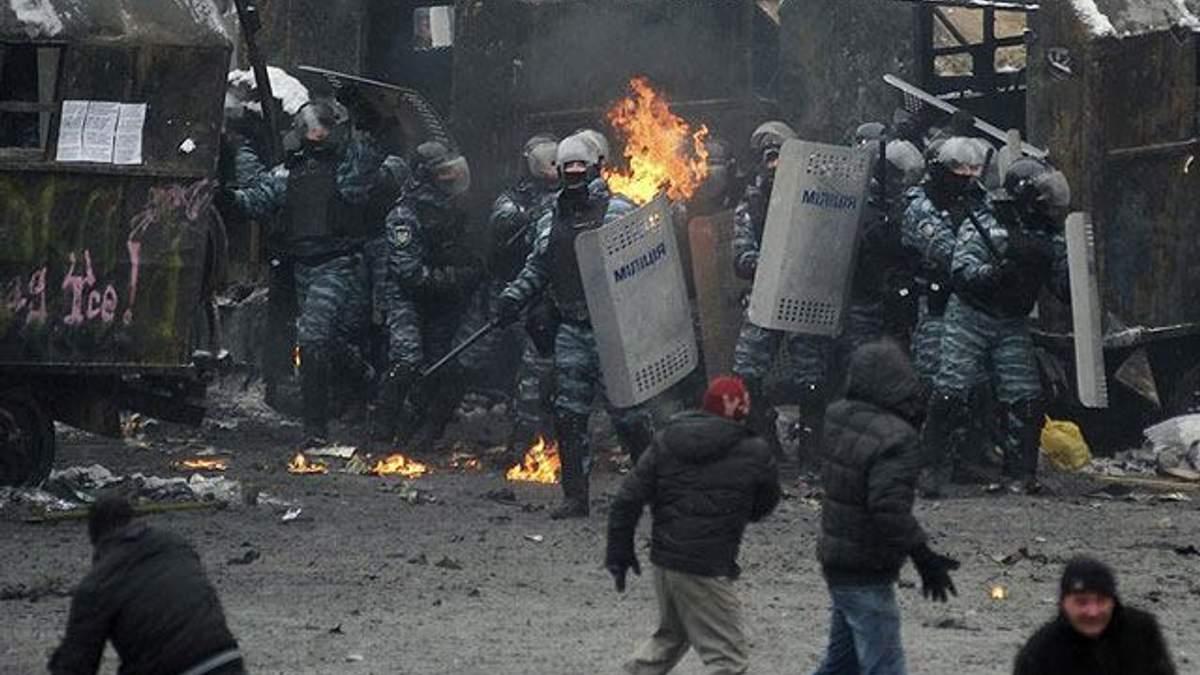Противостояние на Грушевского