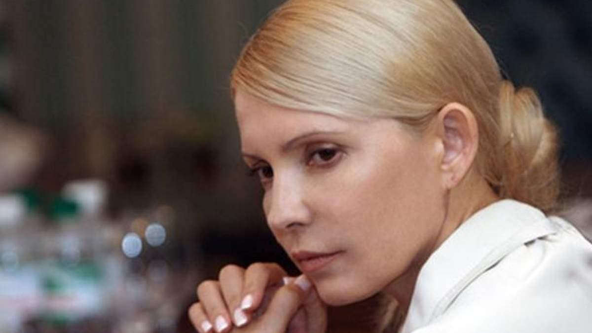 На 8 березня Тимошенко оперуватимуть