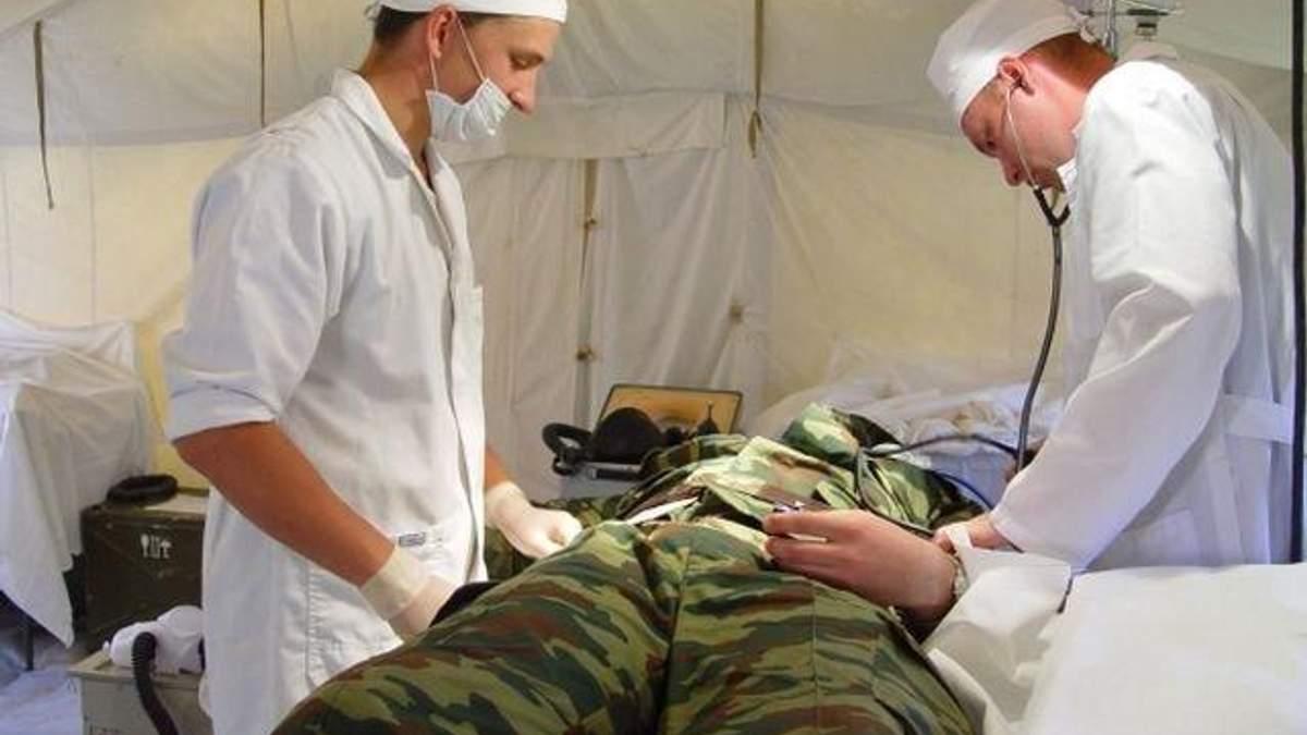 За добу до лікарень Дніпропетровська доставили близько 50 поранених бійців із зони АТО