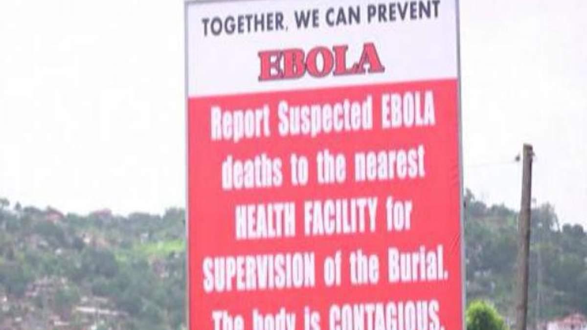 Кількість жертв вірусу Ебола перевищала 1300 людей, – ВООЗ