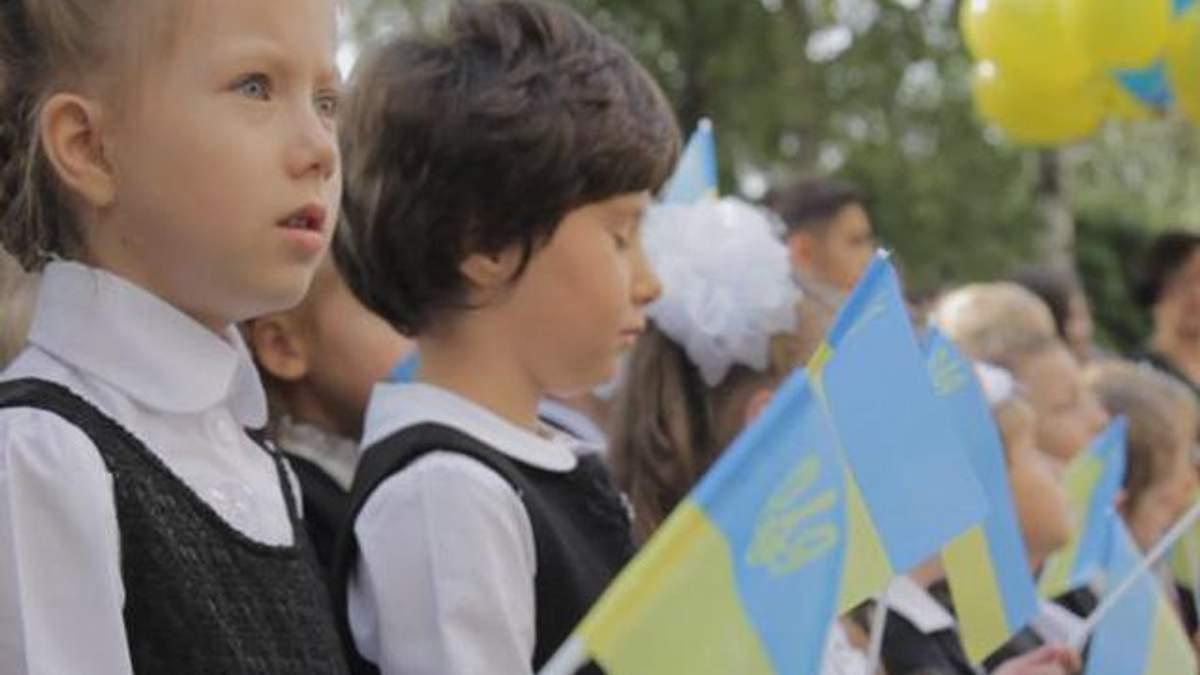 В Житомире на 1 сентября школьники вместо цветов купили лекарства для бойцов АТО