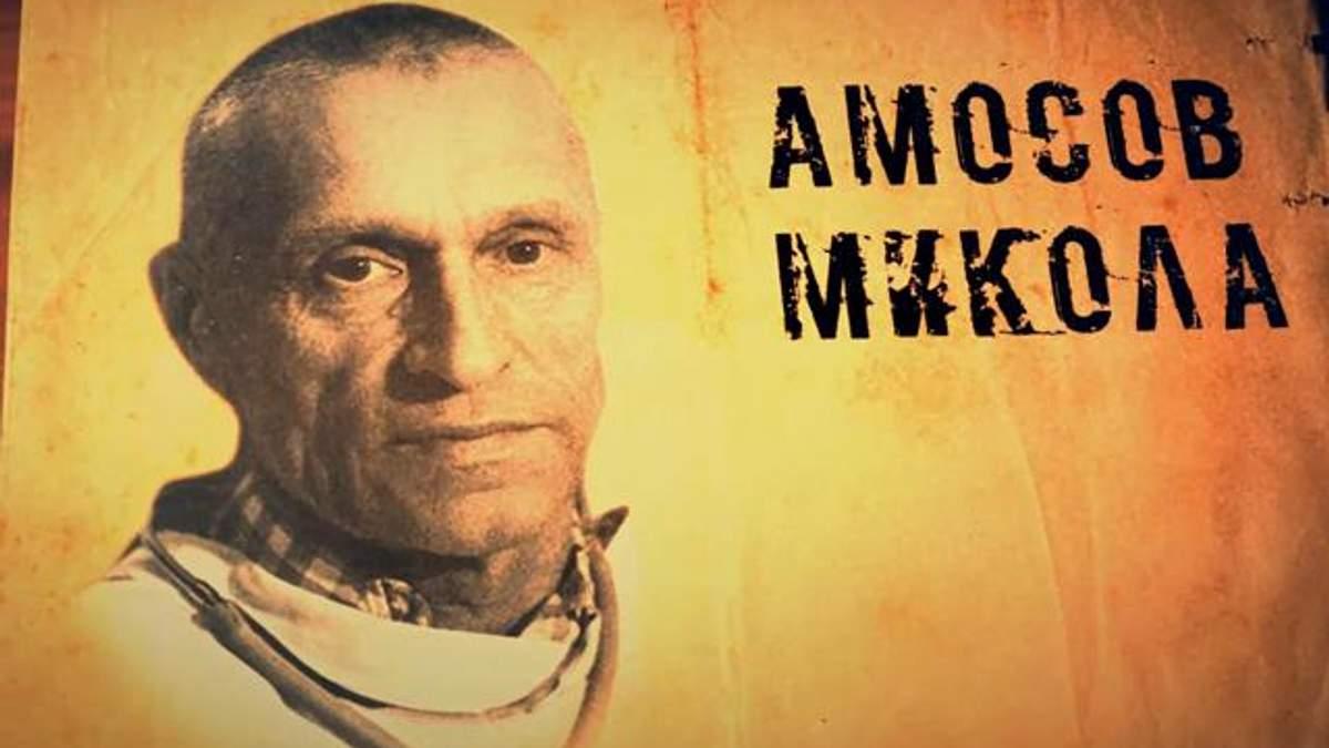 Сделано в Украине: Амосов одним из первых в СССР начал проводить операции на сердце