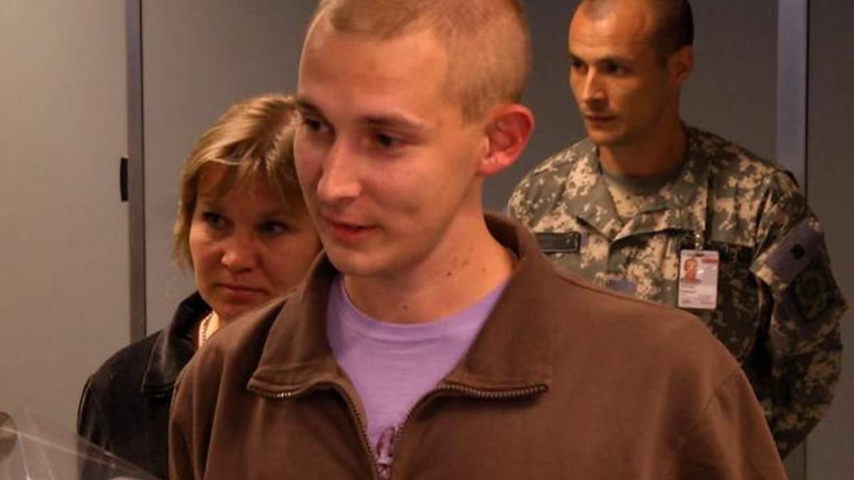 Прикордонник Юрій Гладченко повернувся з лікування в Ізраїлі (Відео)
