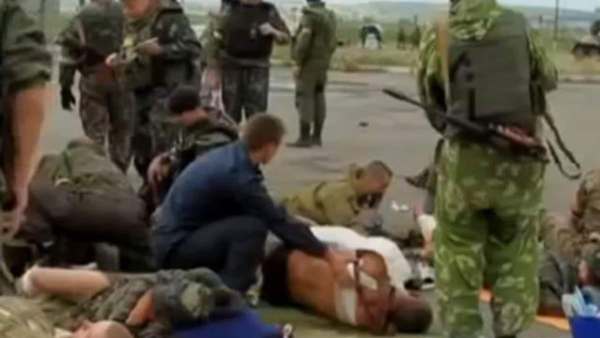 Против сил АТО россияне используют оружие с керамическими обломками