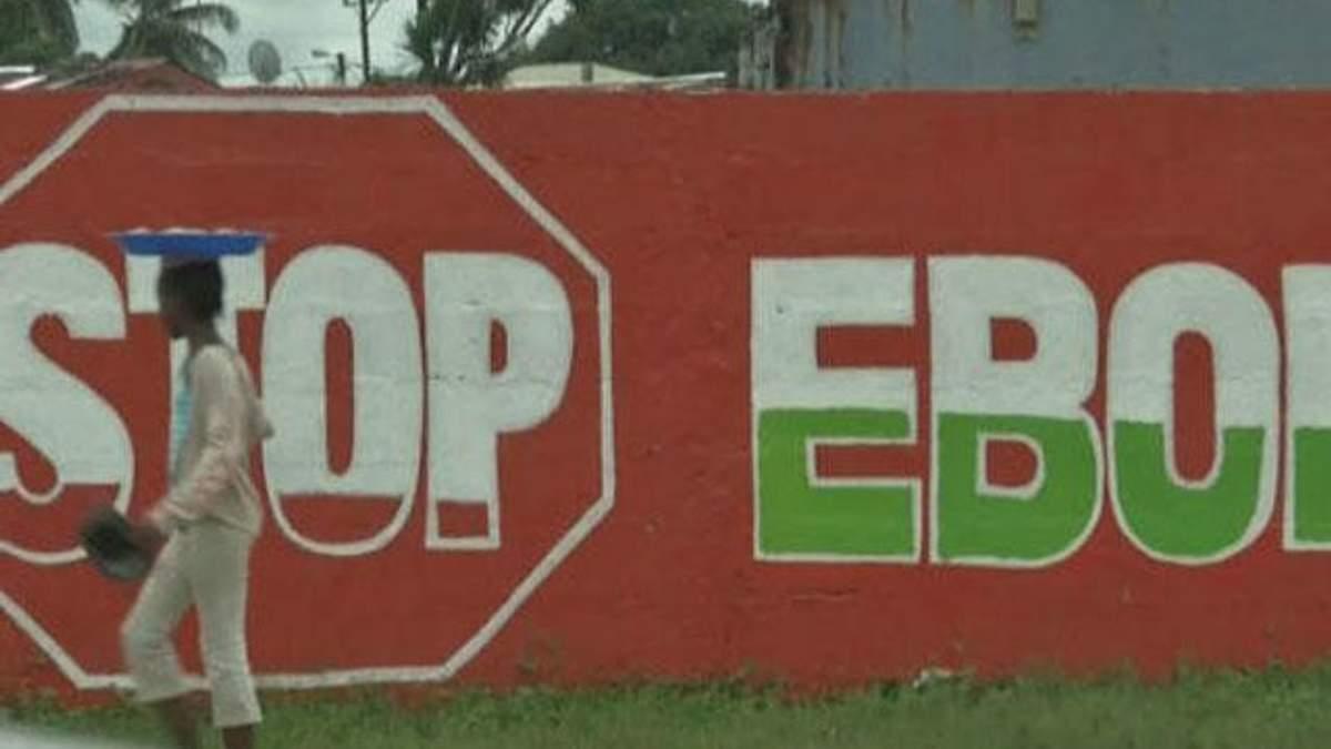 Из-за Эболы в Сингапуре ввели новый визовый режим
