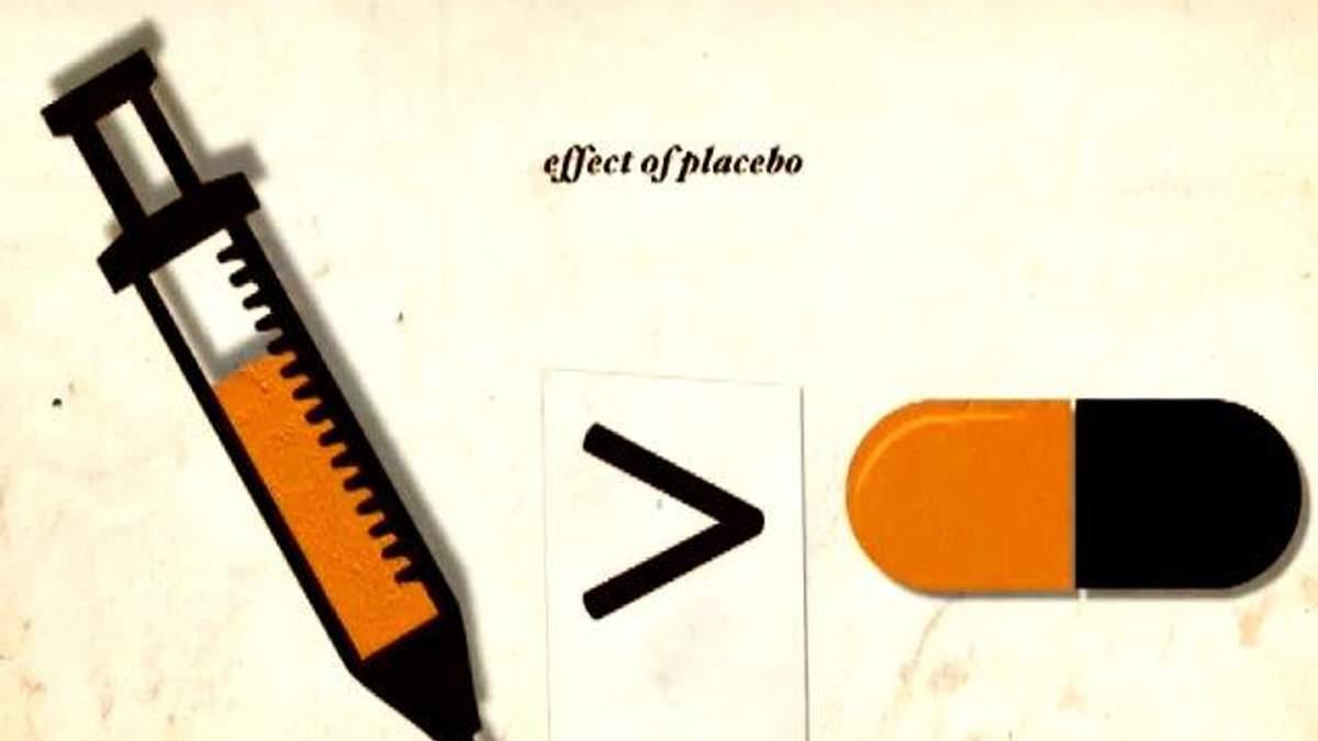 Факти про здоров'я. Ефект плацебо – такі псевдо-ліки справді ефективні