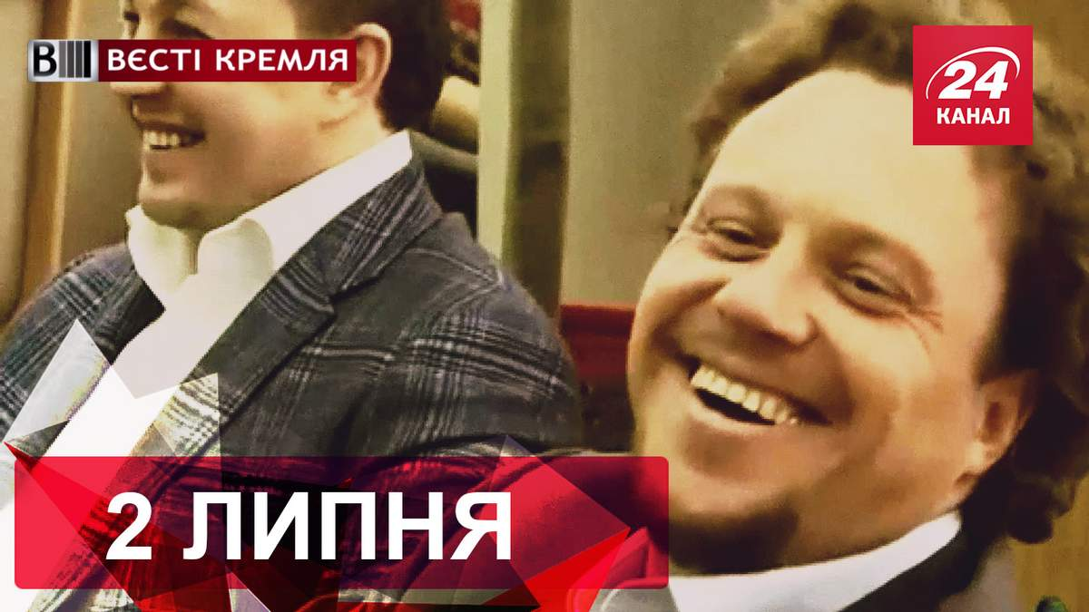 """Вести Кремля. Российский миллиардер """"поддерживает"""" обезьян, """"избиение"""" Обамы по-русски"""