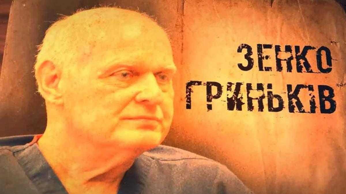 Хірург українського походження, який став у США національним героєм