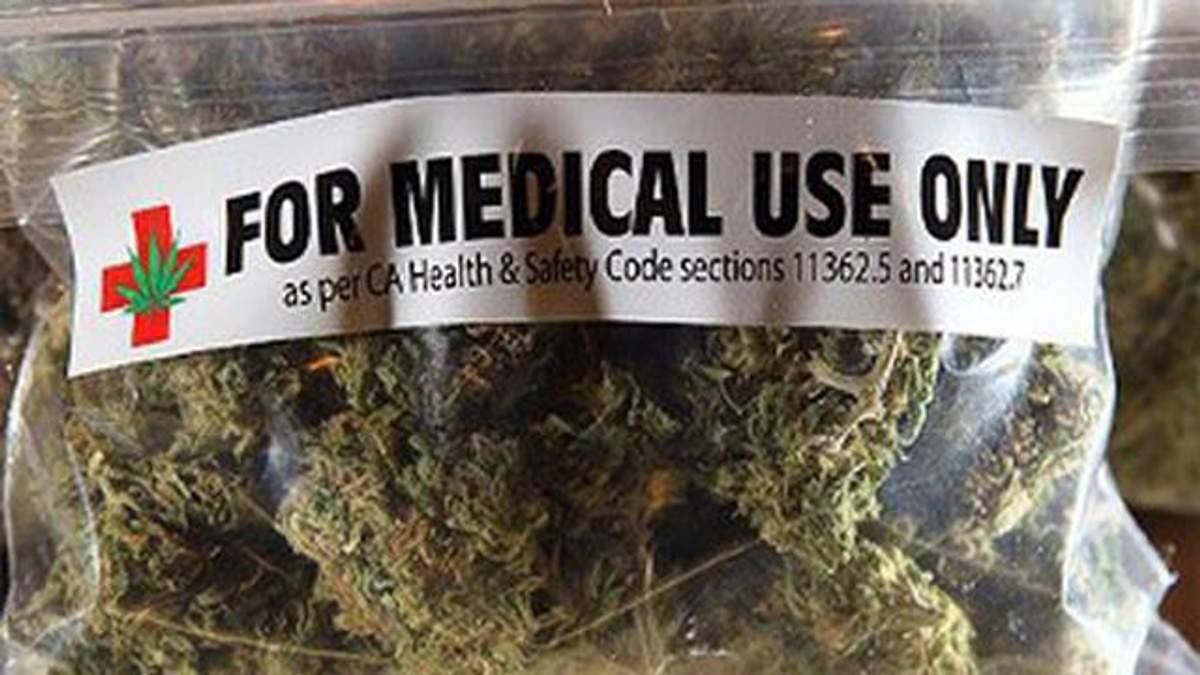 """У країні """"Великої сімки"""" планують легалізувати марихуану"""