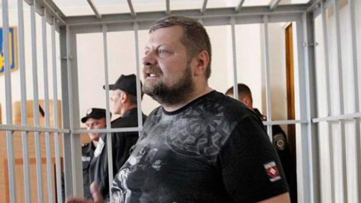 Мосійчук у реанімації - 24 грудня 2015 - Телеканал новин 24