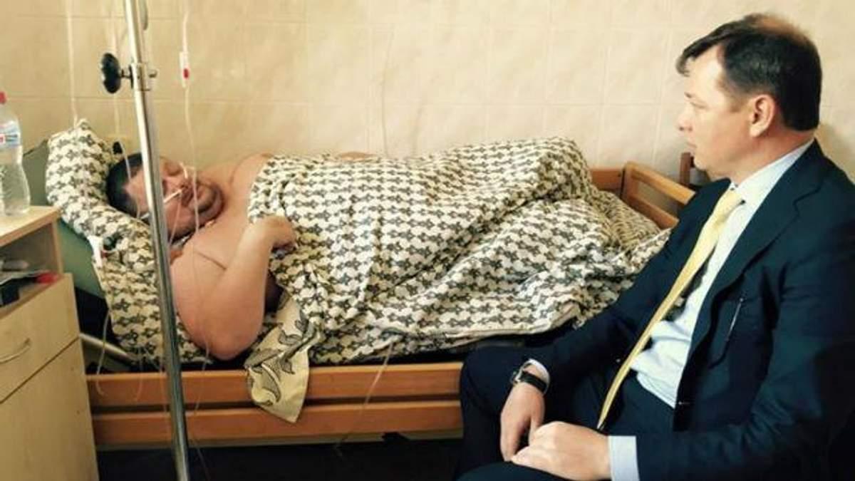 Медики установили причину резкого ухудшения состояния Мосийчука