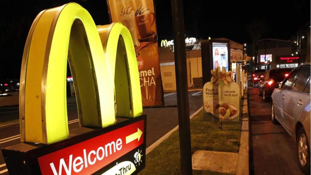 Американка показала обед с McDonald's, который хранила 6 лет