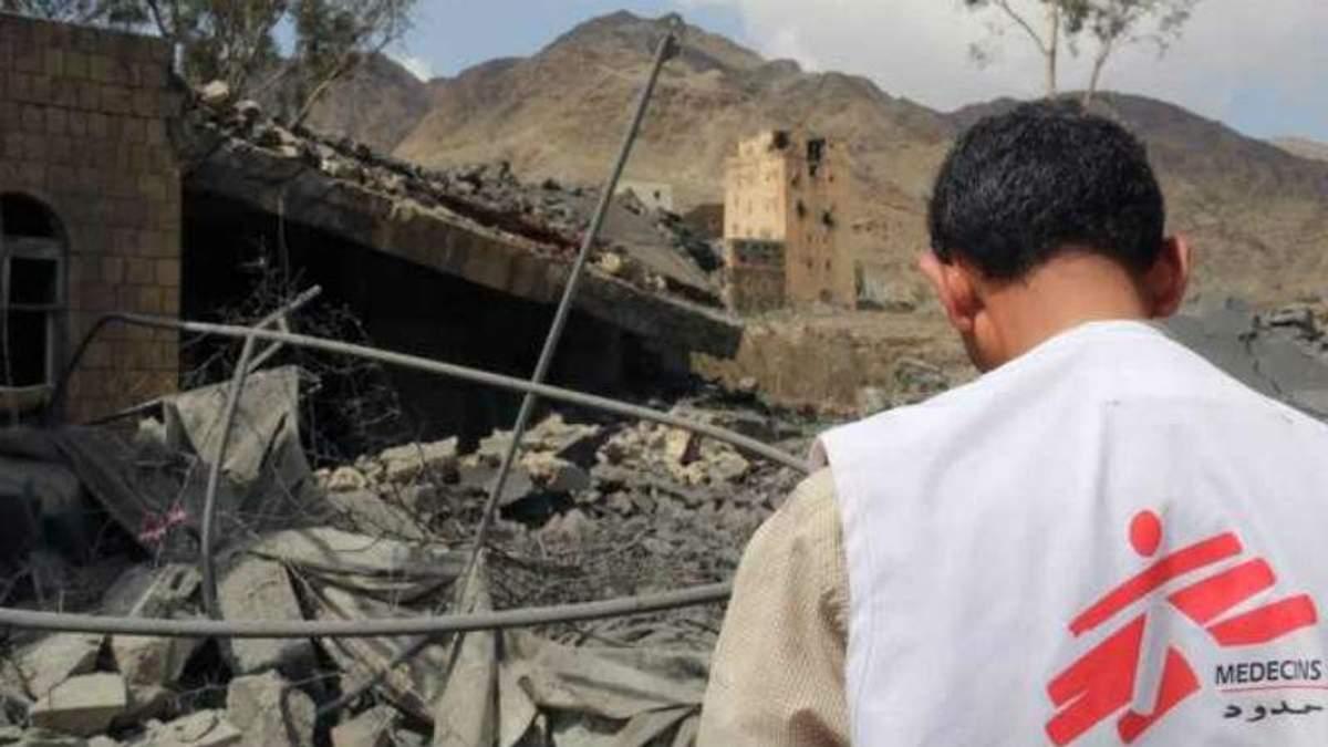 """""""Лікарів без кордонів"""" бомбардували в Сирії, є загиблі"""