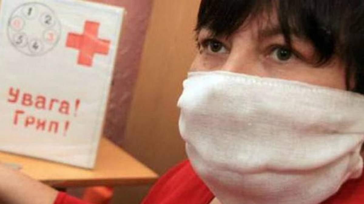 Грип продовжує косити українців: у МОЗ озвучили оновлені цифри