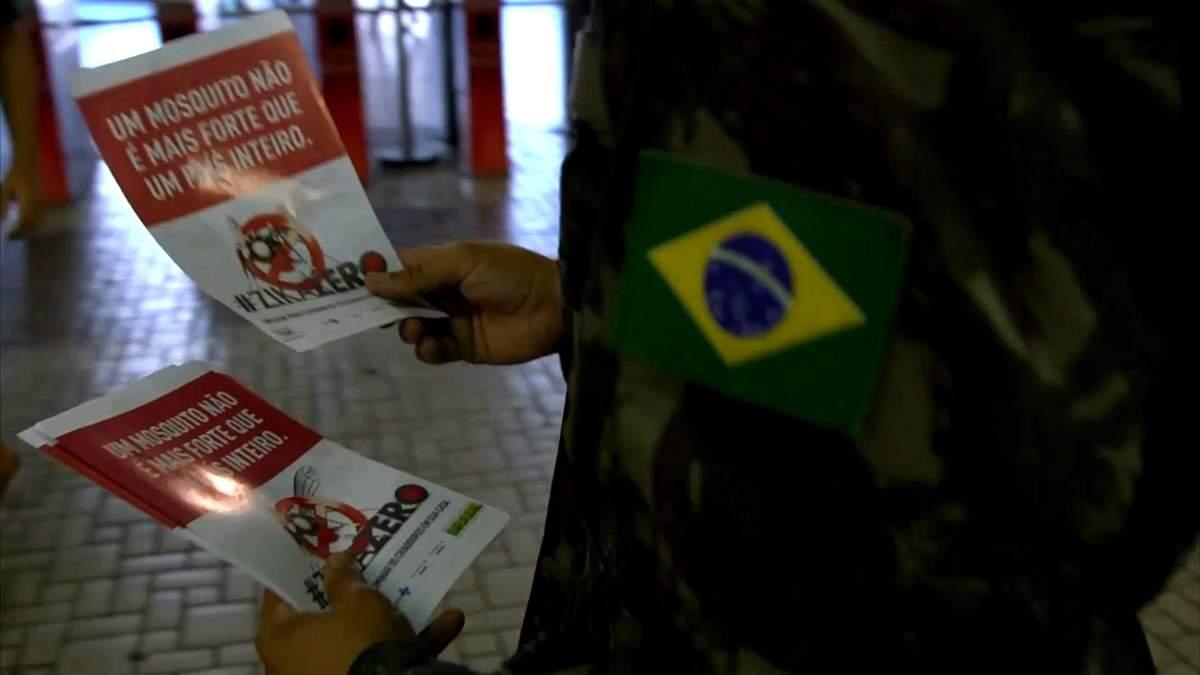 Бразилия бросила армию на борьбу с вирусом Зика