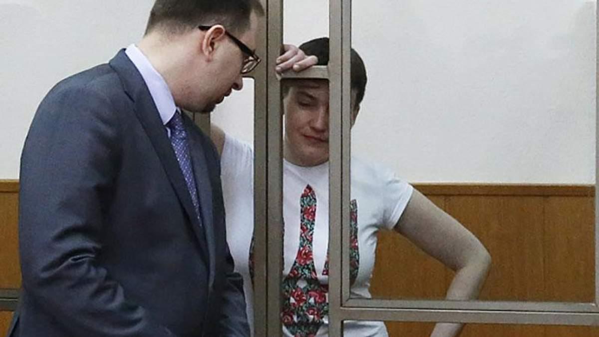 Надія Савченко та Микола Полозов