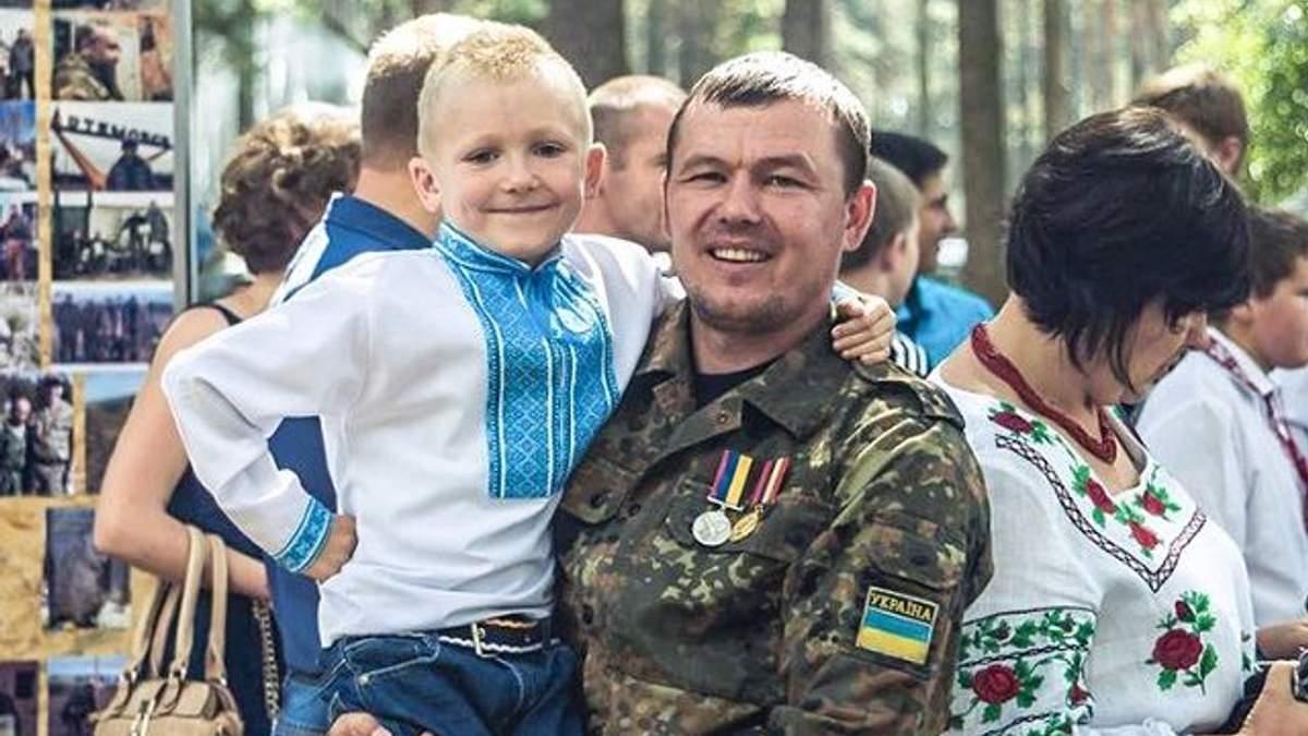 Сергій разом із сином