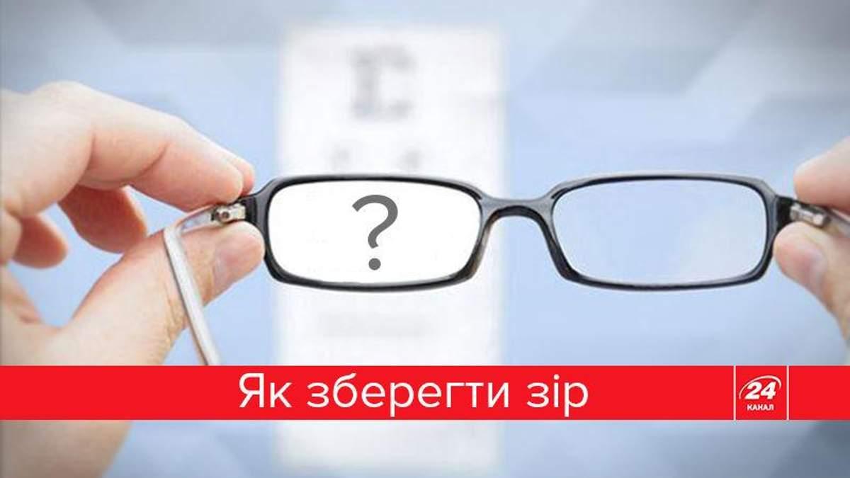 Как защитить свое зрение – простые и полезные упражнения