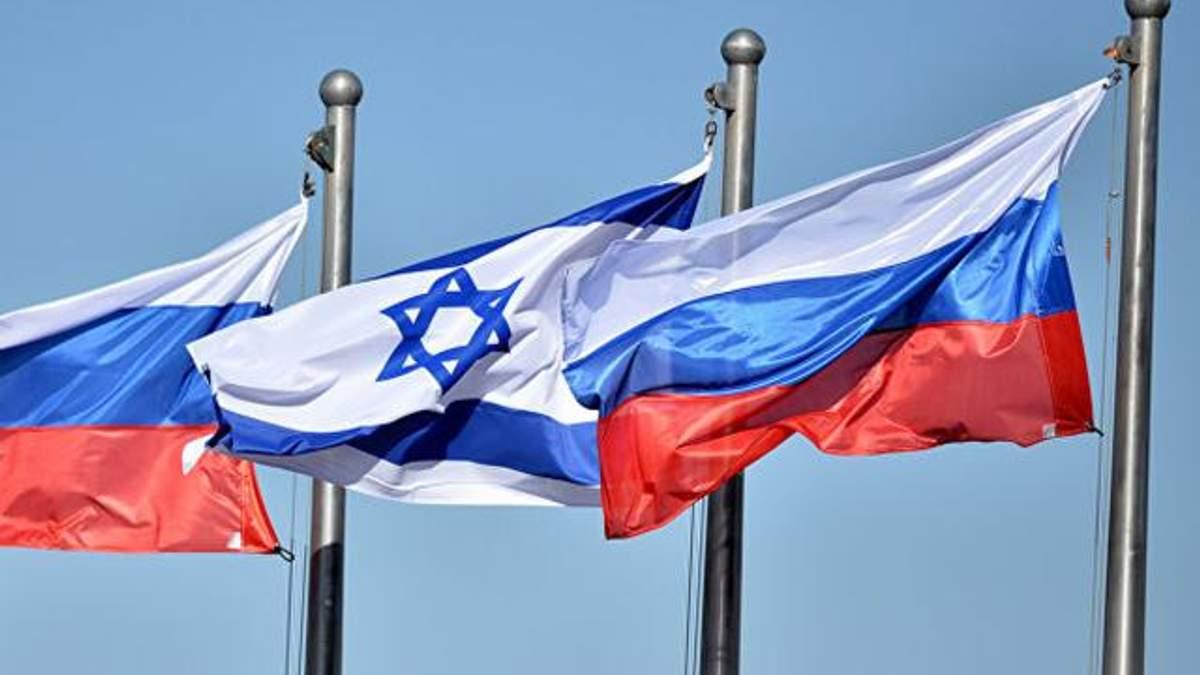 Прапори Росії та Ізраїля