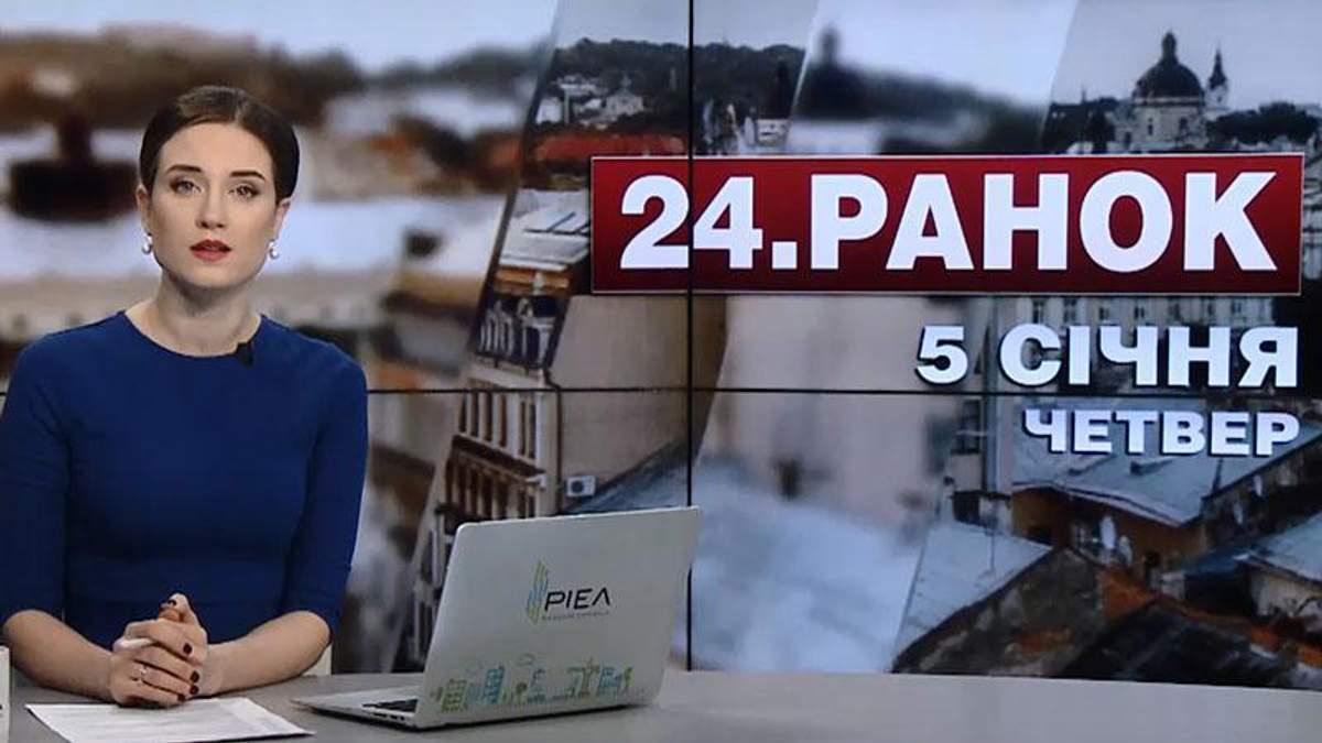 Випуск новин за 10:00: В Україні знову проблеми з вакцинами