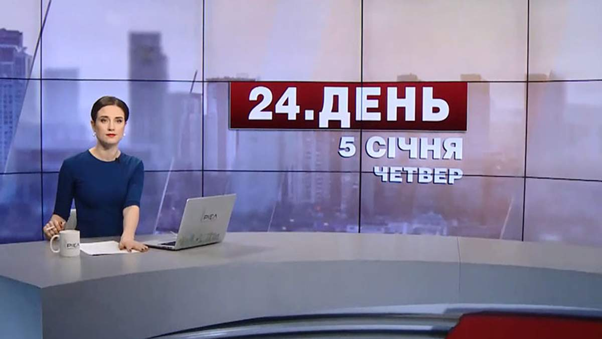 Випуск новин за 13:00: Негода вирує в Україні. Скандал в МОЗ