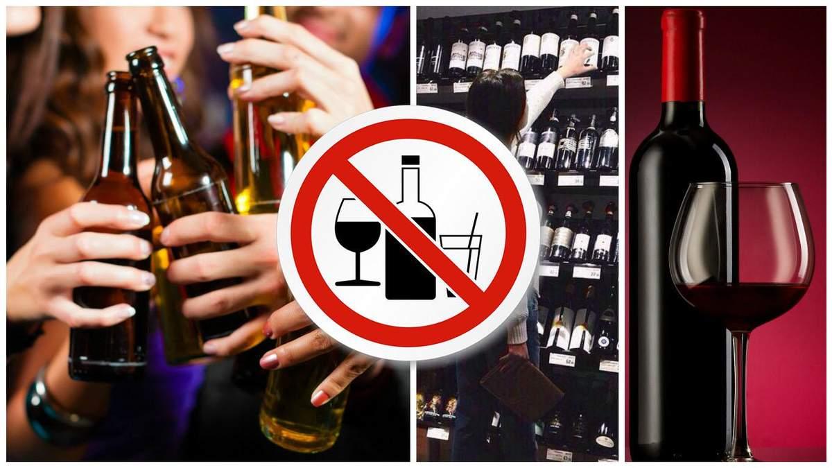 7 переконливих причин відмовитись від алкоголю вже зараз