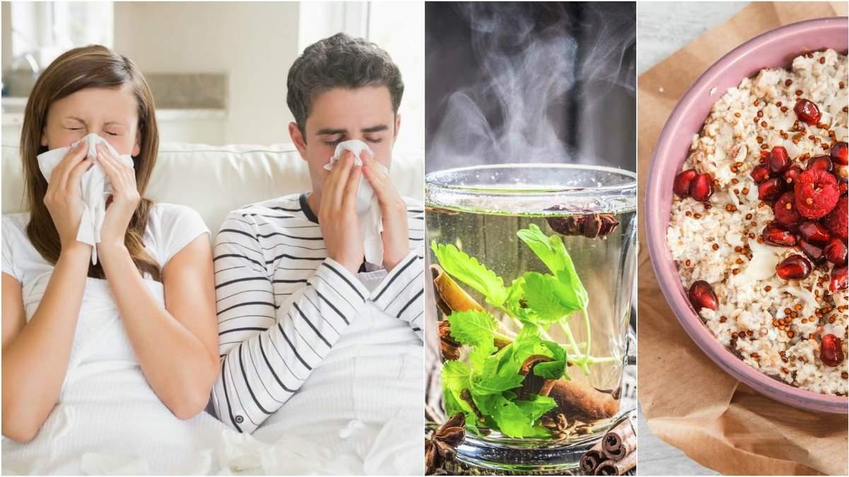 Як відновити сили після грипу і не захворіти знову: корисні поради