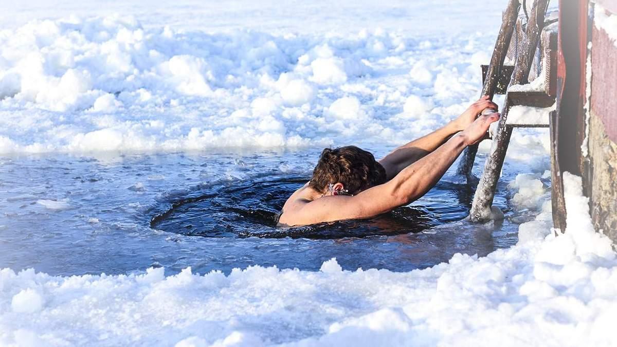 Як підготуватись до купання в ополонці за 2 дні на Водохреща Господнє 2021