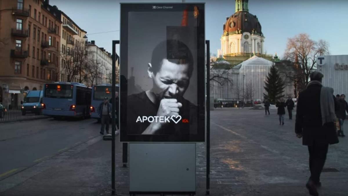 В Швеции создали рекламный щит, который кашляет на курильщиков