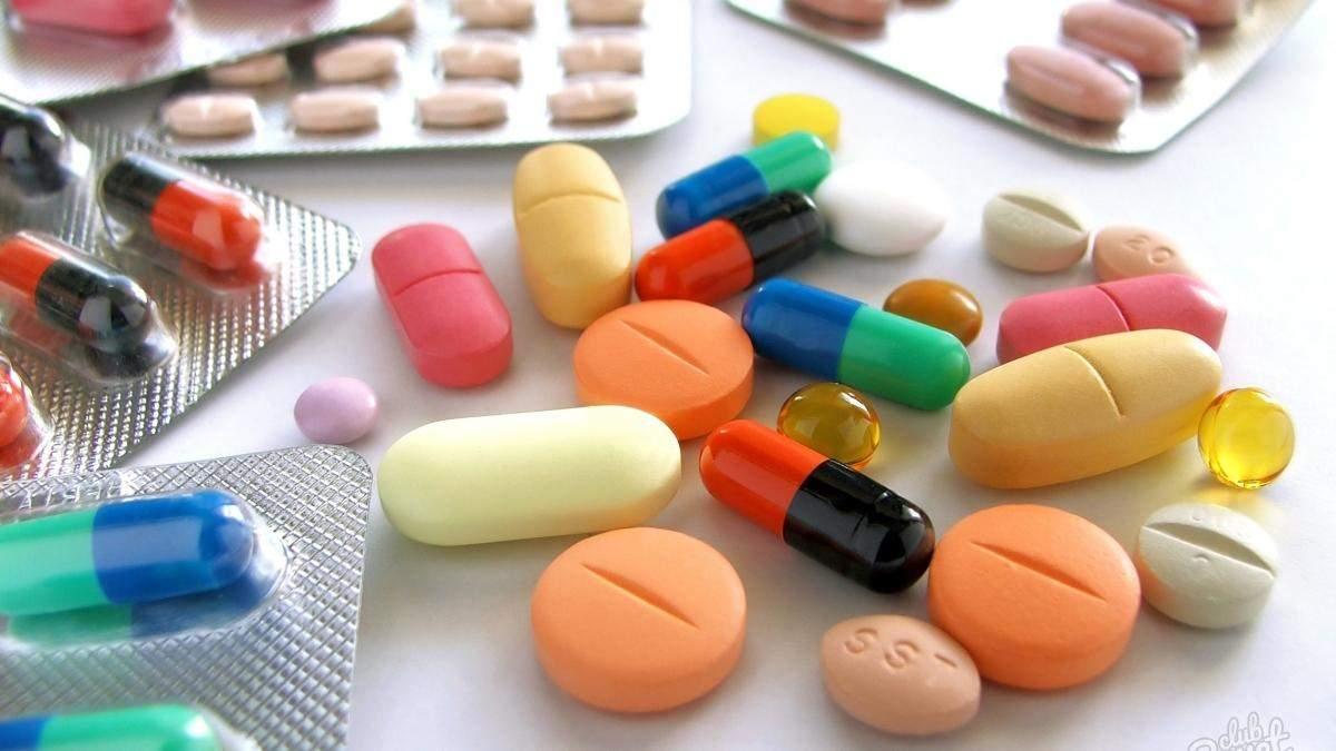В МОЗ спрогнозували, коли закуплять ліки для України на 2017 рік