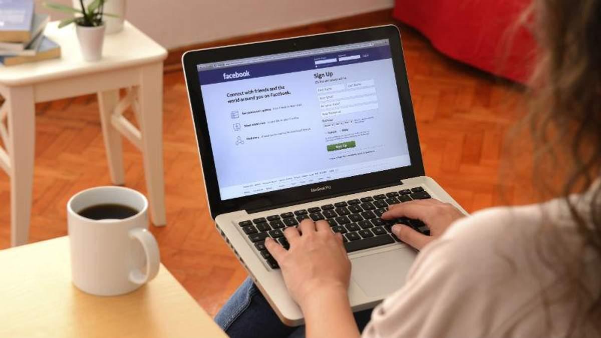 Як впливає Facebook на мозок: незвичайний висновок вчених