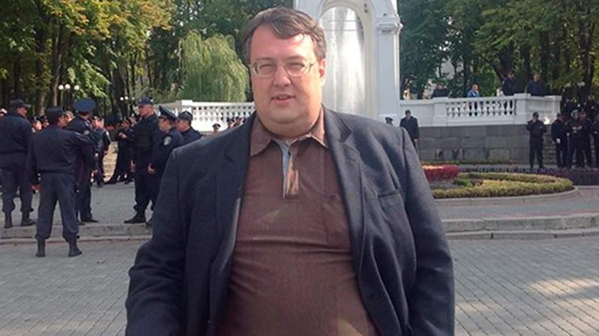 Геращенко рассказал, как легко похудеть