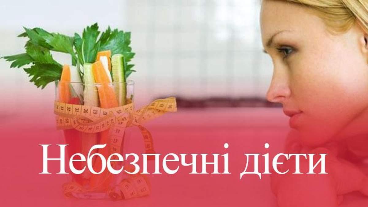 Делают только хуже: диетолог составила антирейтинг популярных диет