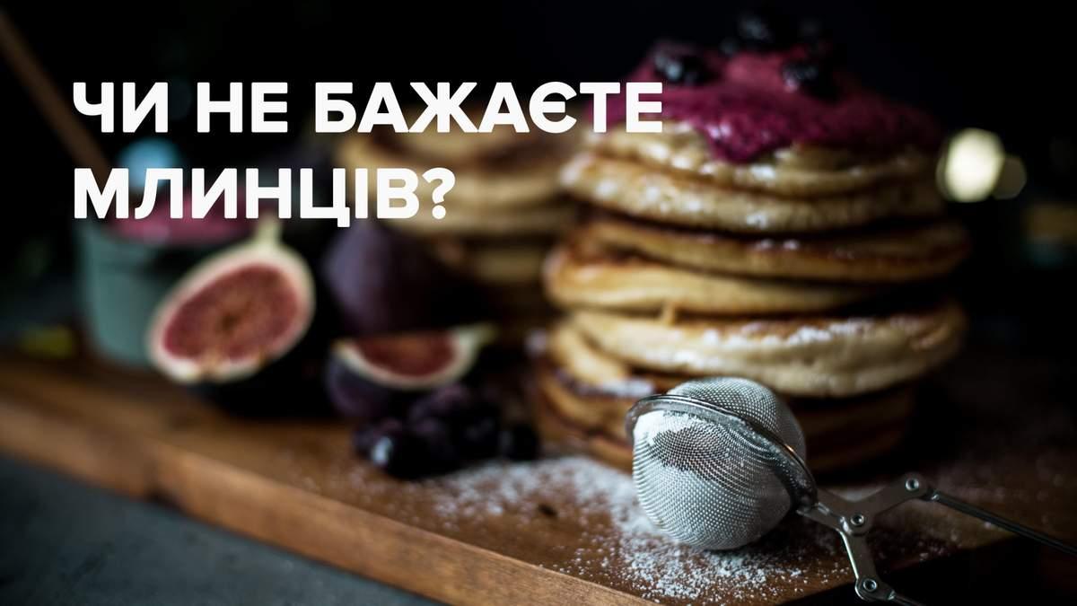 Рецепты блинов на Масленицу 2019 - как приготовить блины