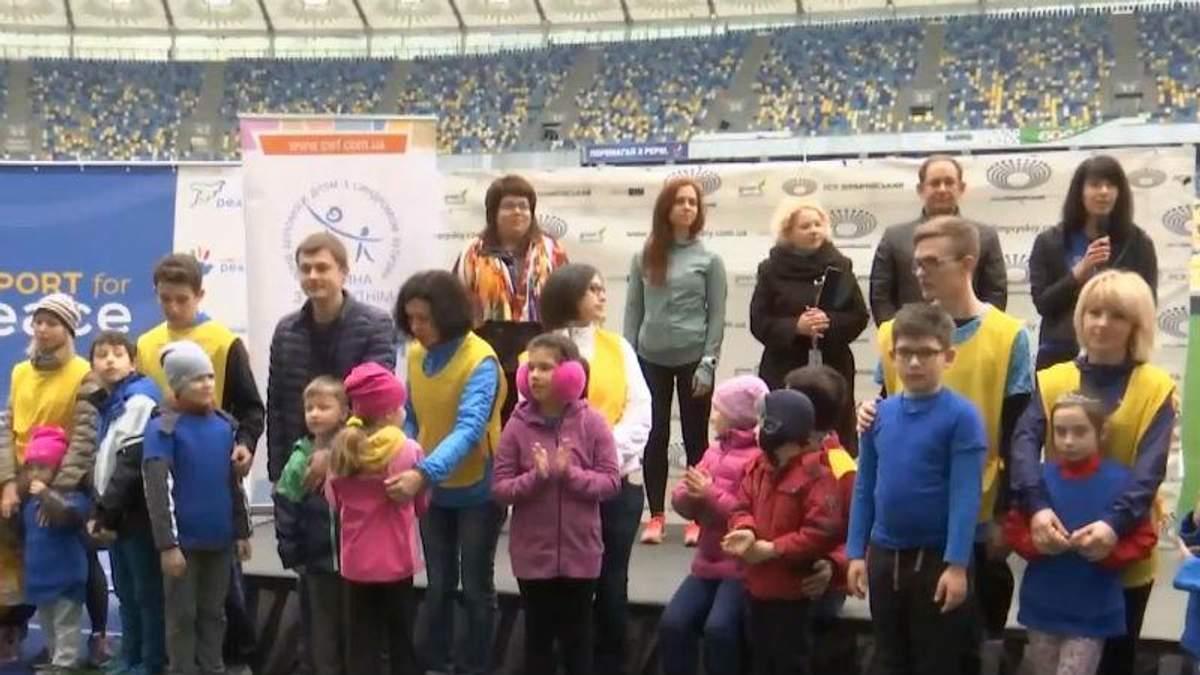 Особливий марафон: діти з аутизмом подолали дистанцію 500 метрів