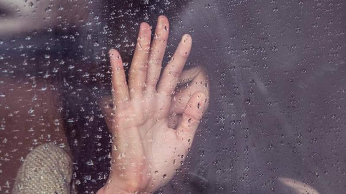 Депресія: симпотоми, причини, лікування та що робити