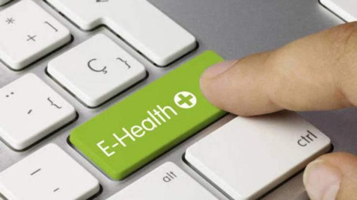 E-Health: как будет работать электронная медицинская система